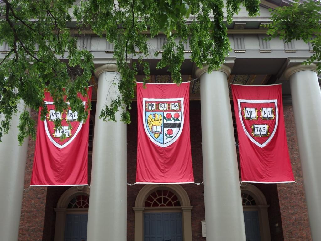 Harvard Veritas